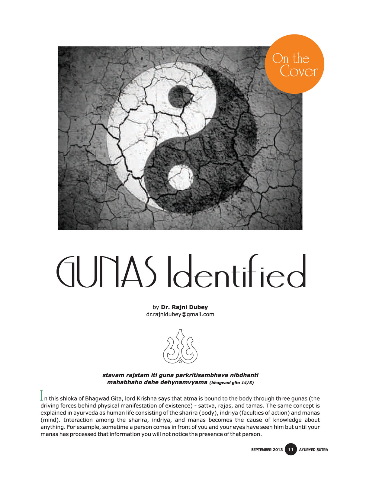 Ayurvedsutra - Issue 513 copy