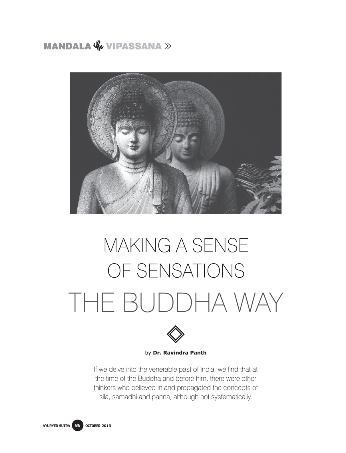Ayurvedsutra - Issue 6 - Winter Special088