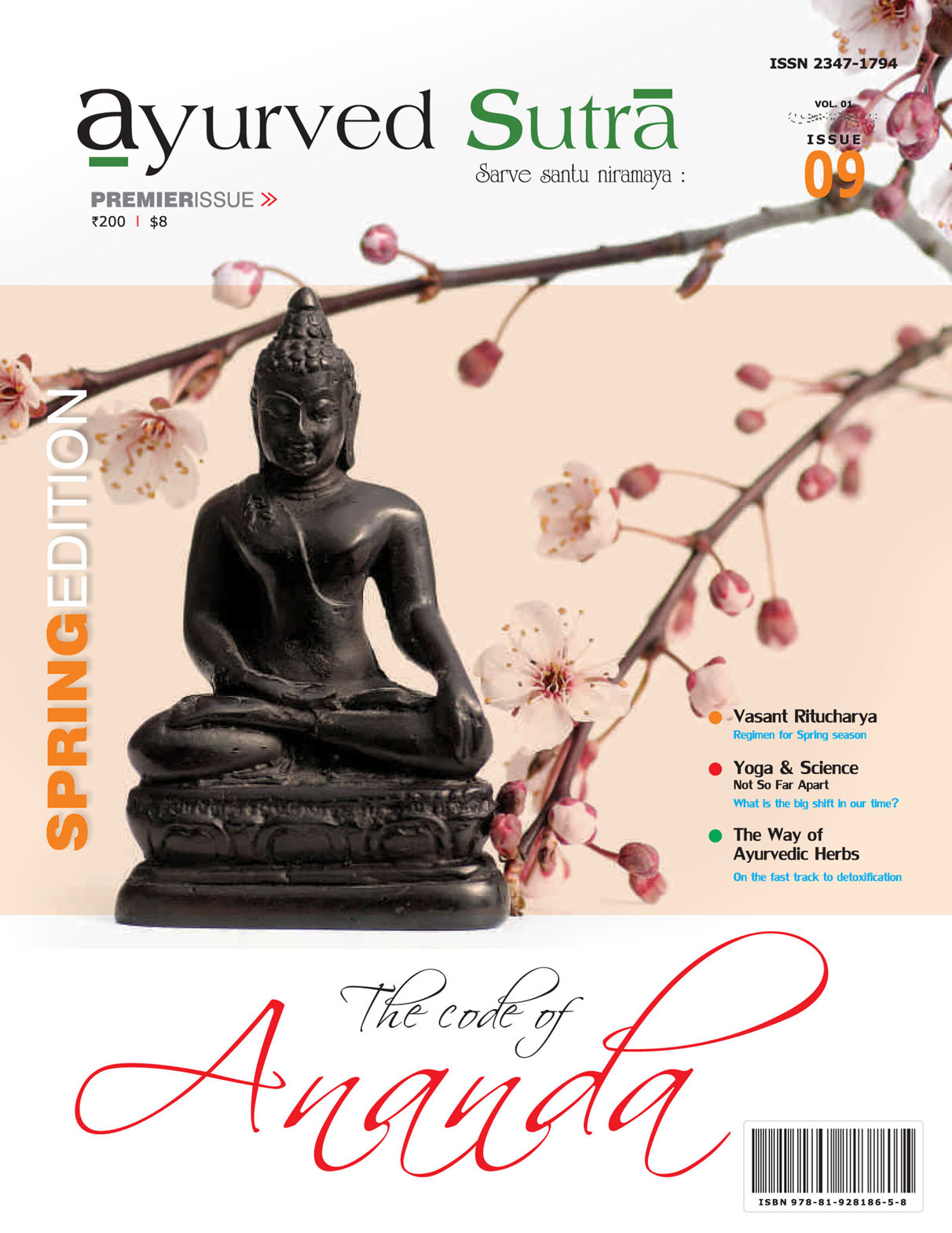 Ayurvedsutra - Issue 9 - Spring Special