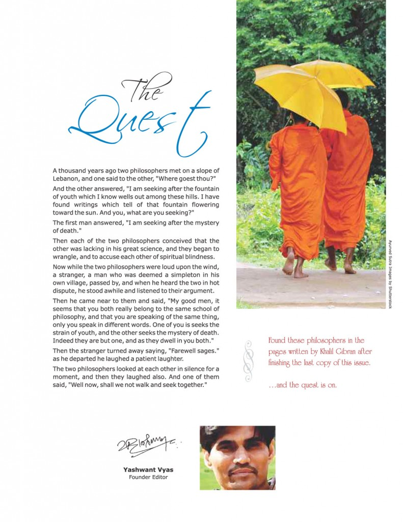 ayurved-issue-12-web005 copy