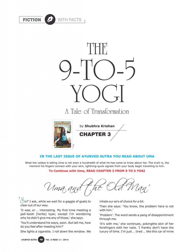 _Ayurvedsutra - Vol 2 Issue 350 copy