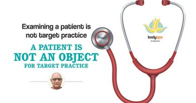 A patient is not an object for target practice
