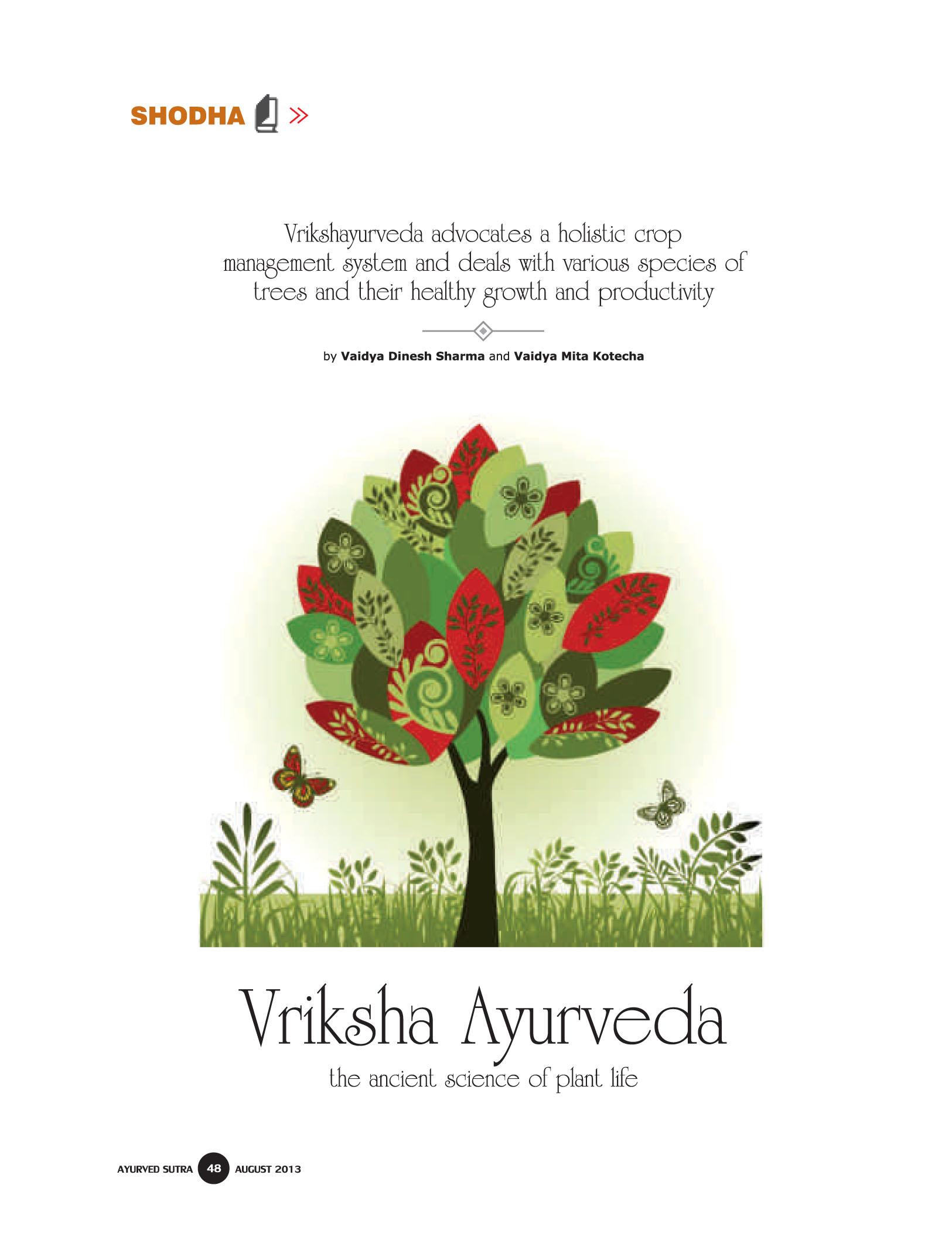 Vriksha Ayurveda - Ayurvedsutra-61