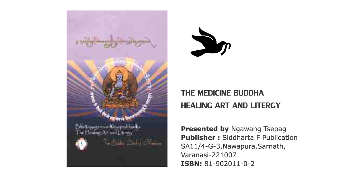 Ayurvedsutra Issue 9 Spring Special092 - The Medicine Buddha Healing Art And Litergy