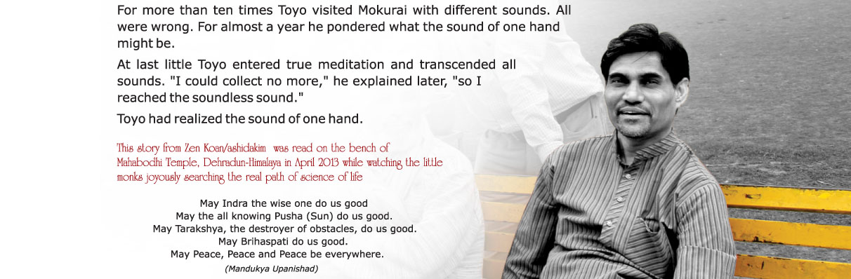 Ayurvedsutra monsoon 005 - Hear to hear we are...