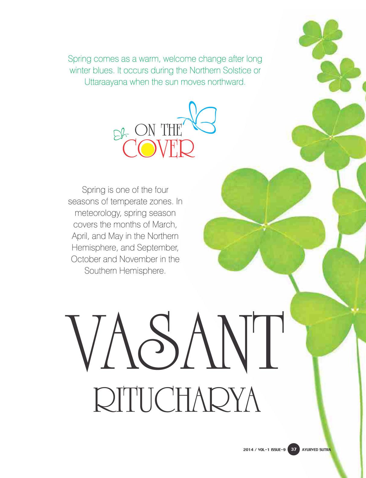 _Ayurvedsutra - Issue 9 - Spring Special039 copy