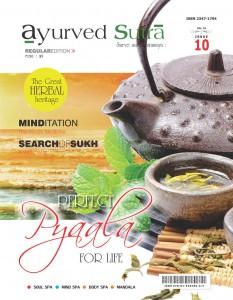 _Ayurvedsutra - Issue 1001 copy