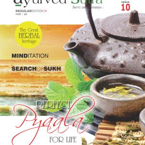Ayurvedsutra Issue 1001 copy 300x300 - Ayurved Sutra Vol 01 Issue 10