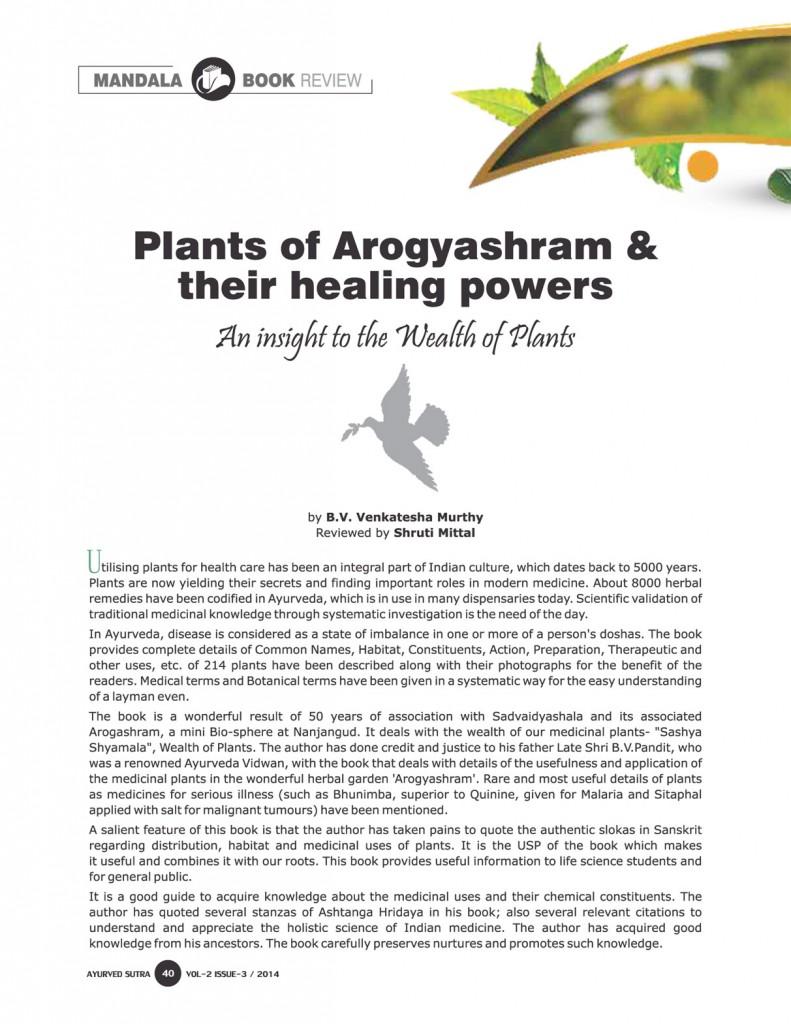 _Ayurvedsutra - Vol 2 Issue 342 copy