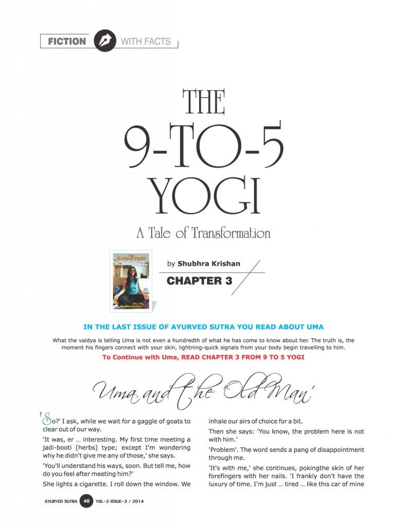 _Ayurvedsutra - Vol 2 Issue 350 copy