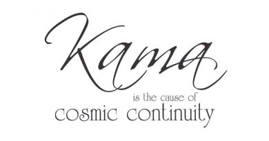 Ayurvedsutra Vol 2 Issue 5 6063 390x205 - Kama is the cause of cosmic continuity