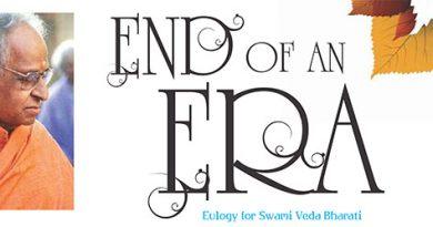 Ayurvedsutra Vol 03 issue 03 52 a 390x205 - End of an ERA