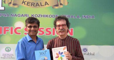 GAF.Kotecha.Marandi1 e1454395236887 390x205 - Dr Rajesh Kotecha launches Wellness Directory by Ayurved Sutra