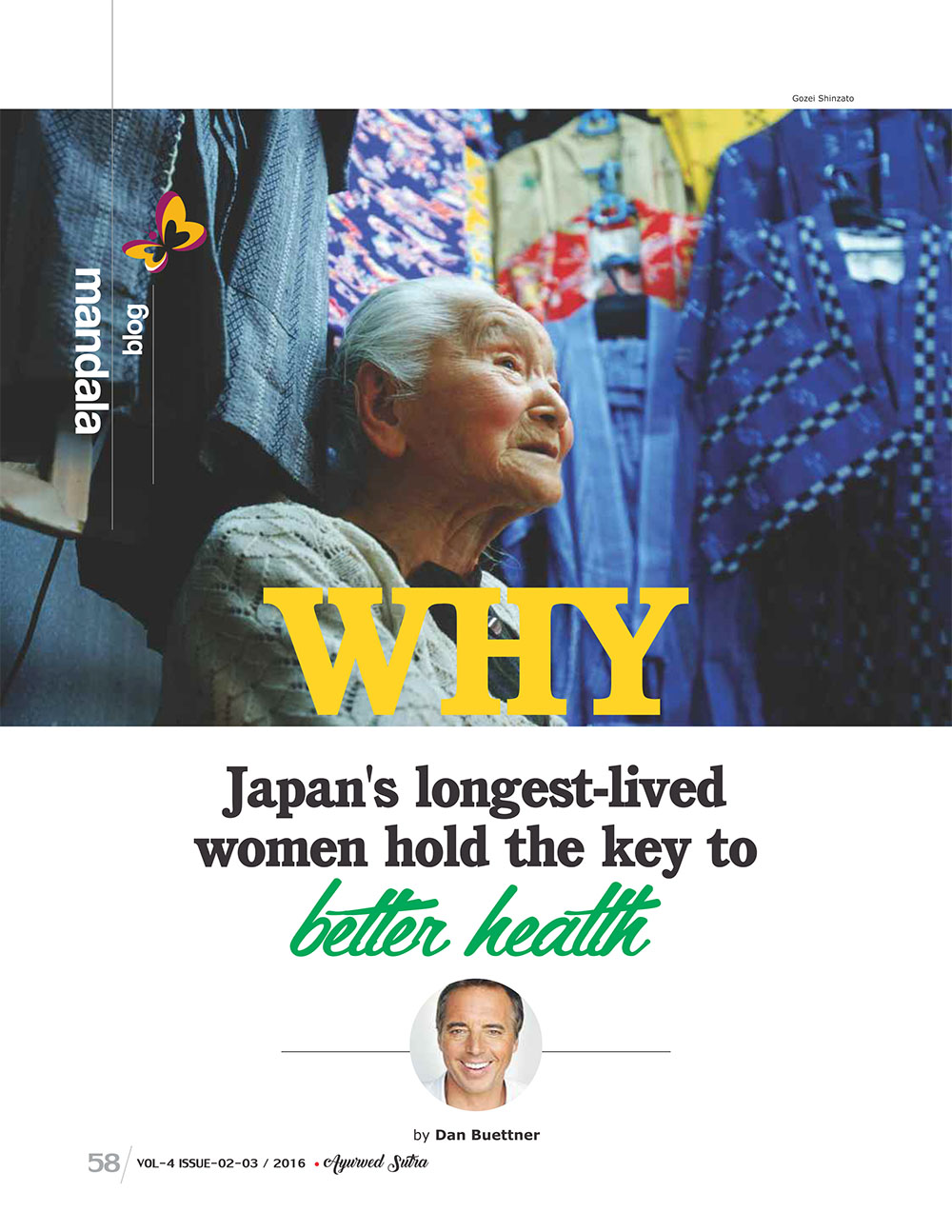 Ayurvedsutra Vol 04 issue 0203 60 - Why Japan's longest-lived women hold the key to better health