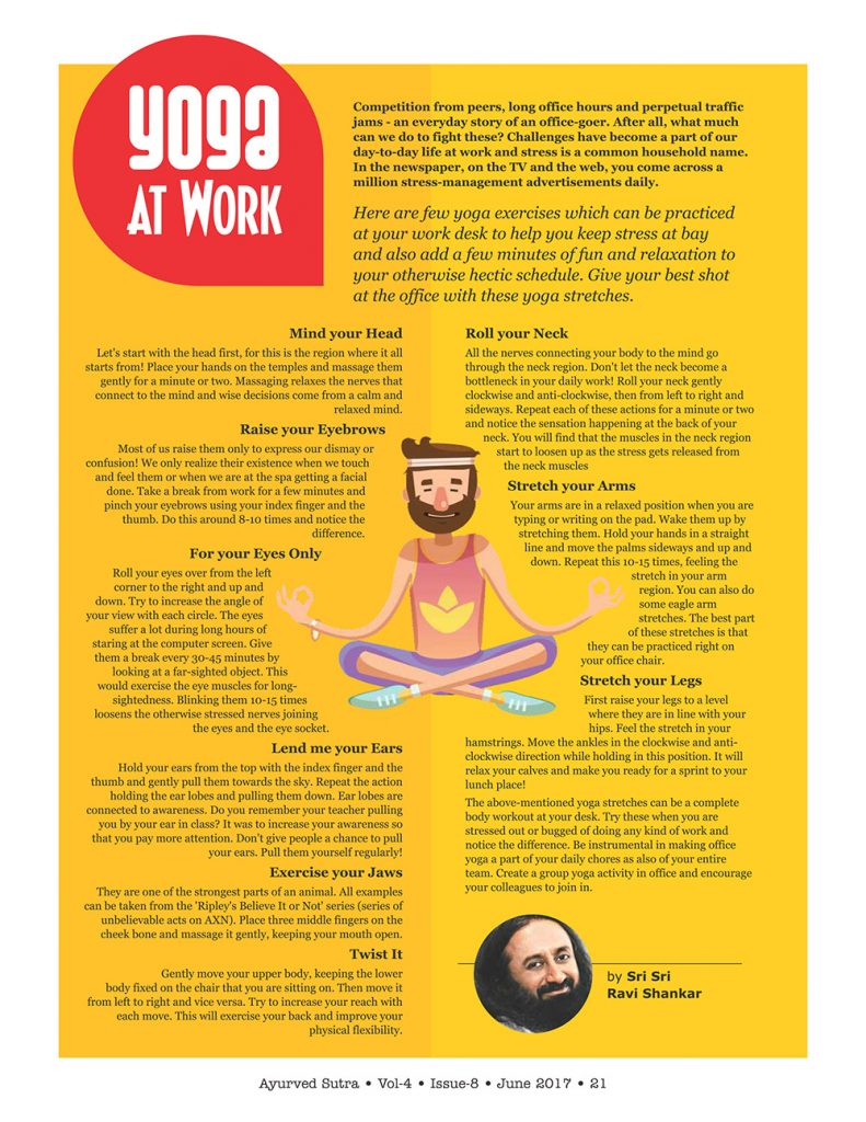 Ayurvedsutra Vol 04 issue 08 23 791x1024 - Yoga At Work