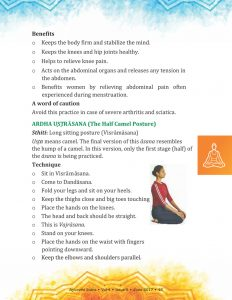 Ayurvedsutra Vol 04 issue 08 45 232x300 - Common Yoga Protocol