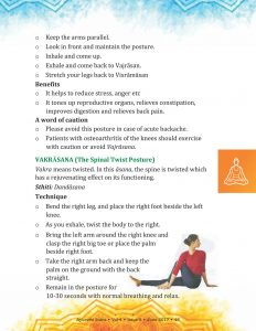 Ayurvedsutra Vol 04 issue 08 47 232x300 - Common Yoga Protocol