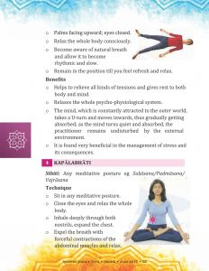 Ayurvedsutra Vol 04 issue 08 54 232x300 - Common Yoga Protocol