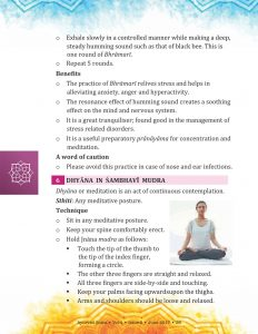 Ayurvedsutra Vol 04 issue 08 58 232x300 - Common Yoga Protocol
