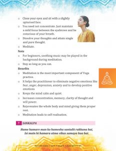 Ayurvedsutra Vol 04 issue 08 59 232x300 - Common Yoga Protocol