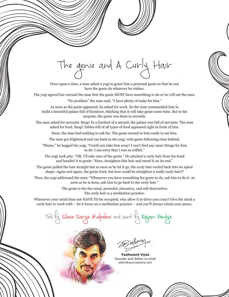 Ayurvedsutra Vol 04 issue 08 6 791x1024 - The genie and A Curly Hair