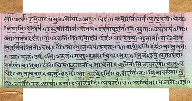Ayurvedsutra Vol 04 issue 08 66a 390x205 - Samadhi Pada