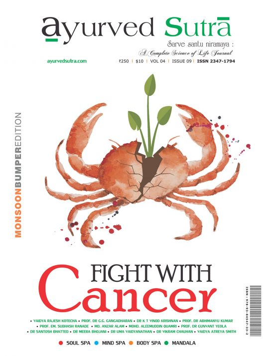 Ayurvedsutra Vol 04 issue 09 1 1 552x714 - Ayurved Sutra : Fight With Cancer