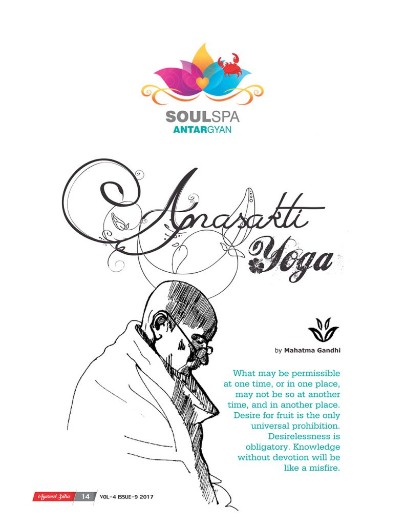 Ayurvedsutra Vol 04 issue 09 16 791x1024 - Anasakti Yoga