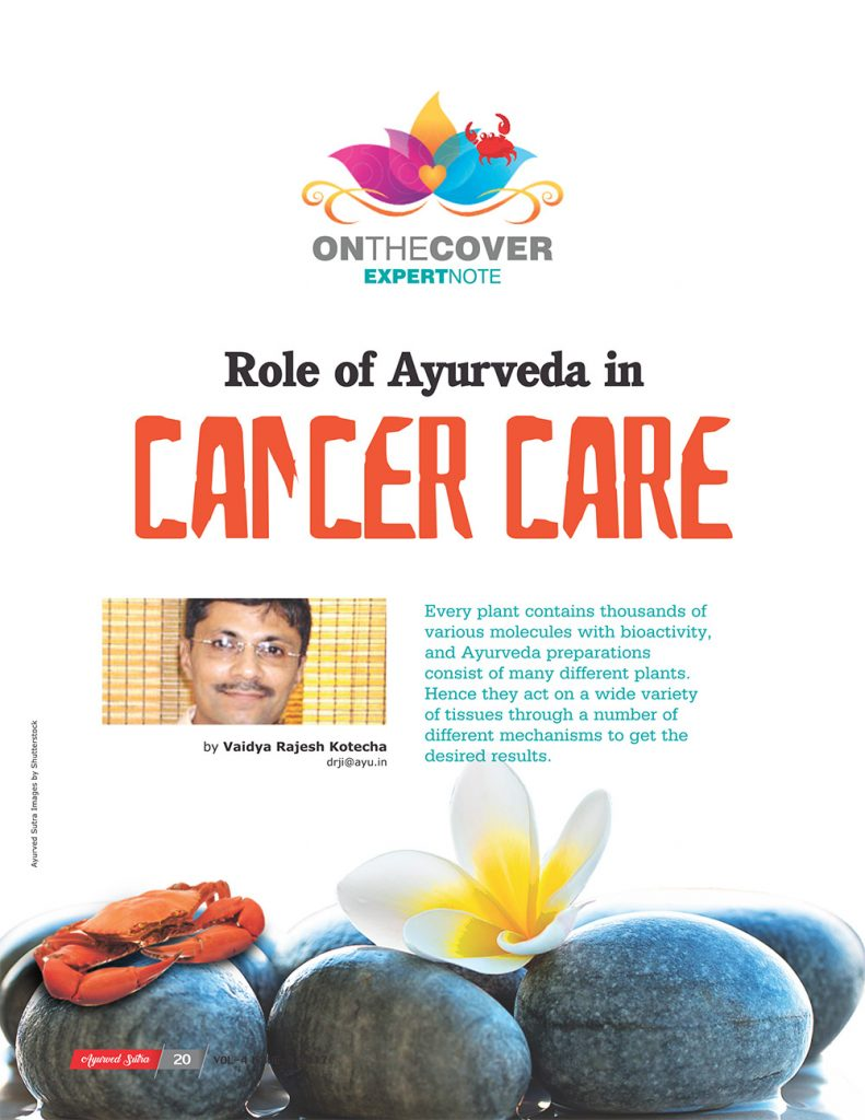 Ayurvedsutra Vol 04 issue 09 22 791x1024 - Role of Ayurveda in Cancer Care