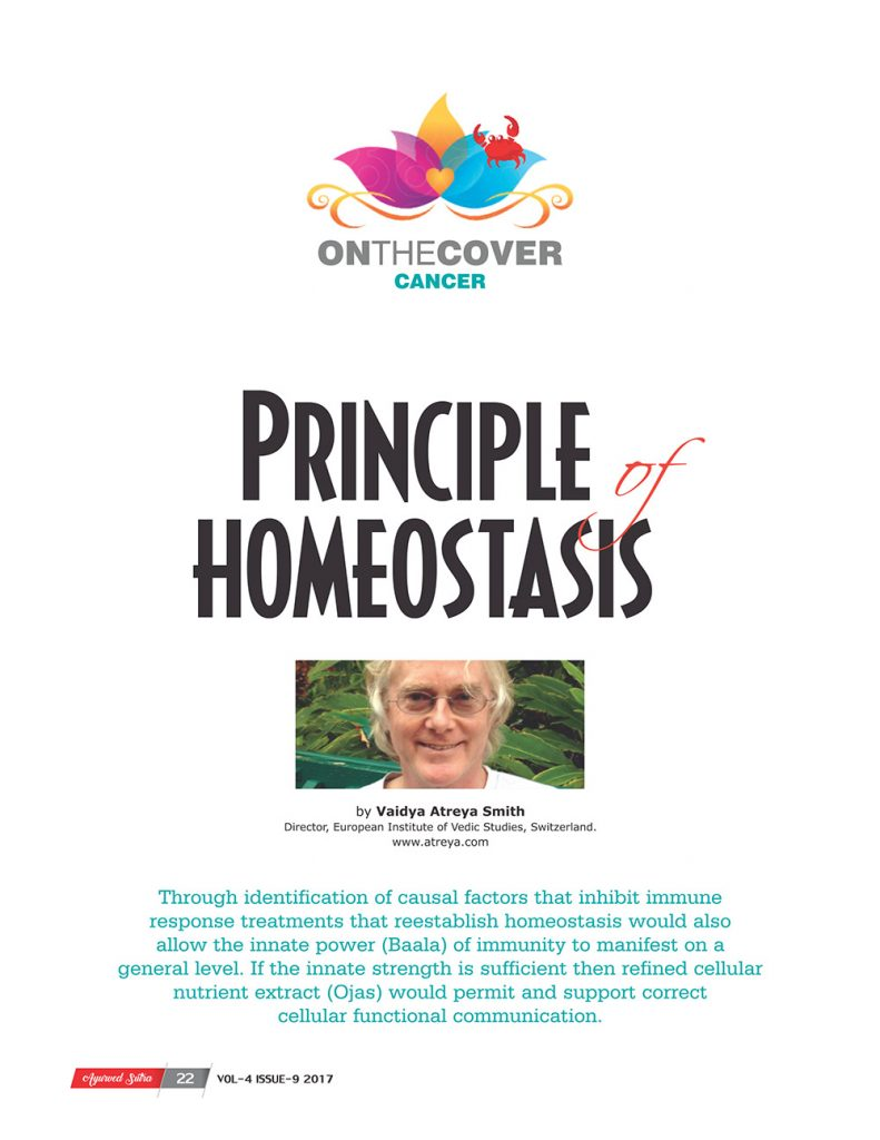 Ayurvedsutra Vol 04 issue 09 24 791x1024 - Principle of homeostasis