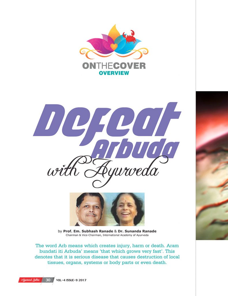 Ayurvedsutra Vol 04 issue 09 32 791x1024 - Defeat Arbuda with Ayurveda