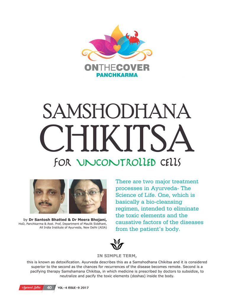 Ayurvedsutra Vol 04 issue 09 42 791x1024 - Samshodhana Chikitsa for uncontrolled cells