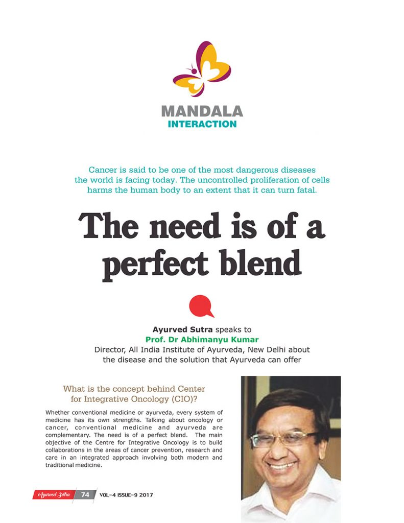 Ayurvedsutra Vol 04 issue 09 76 791x1024 - The need is of a perfect blend