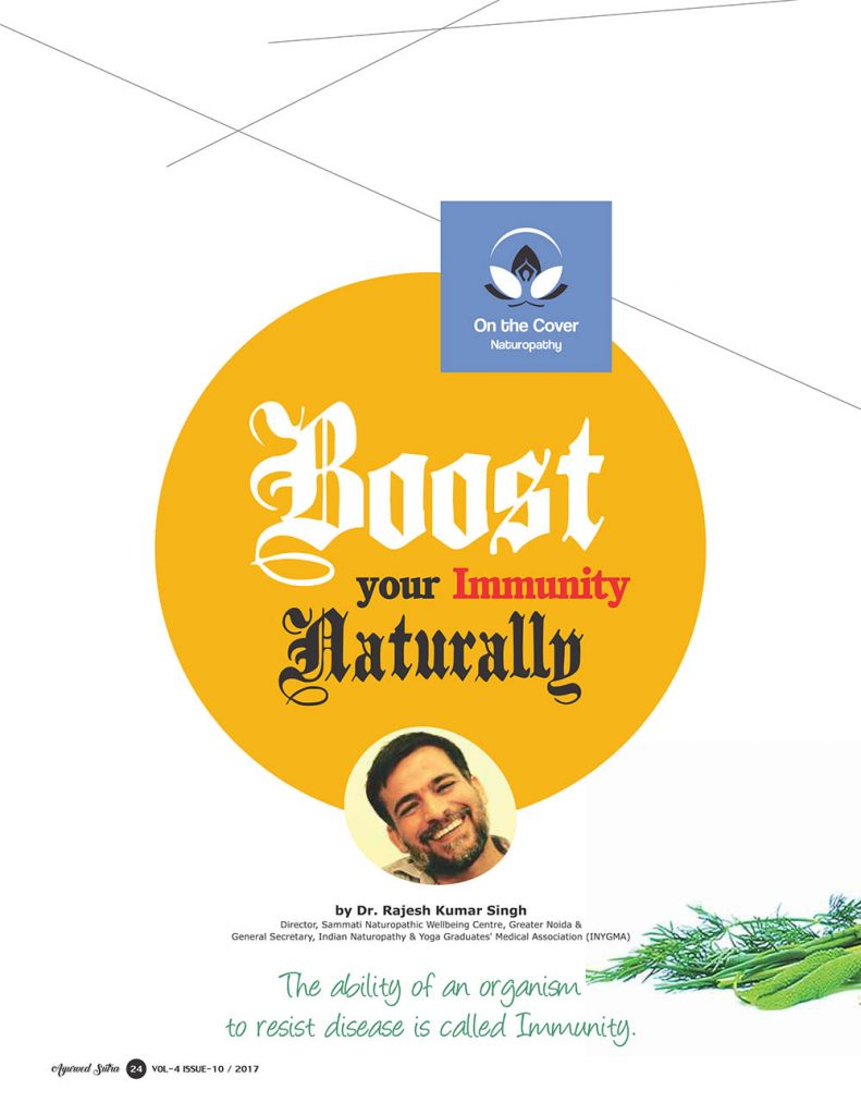 Ayurvedsutra Vol 04 issue 10 26 791x1024 - Boost your Immunity Naturally