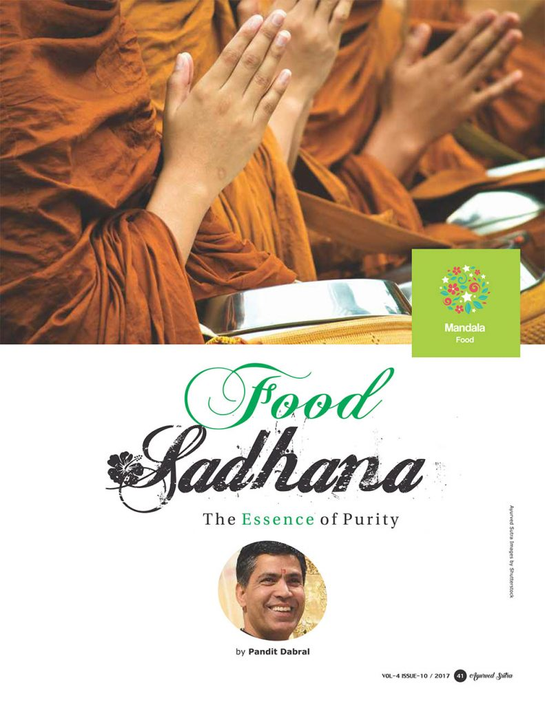 Ayurvedsutra Vol 04 issue 10 43 791x1024 - Food Sadhana : The Essence of Purity
