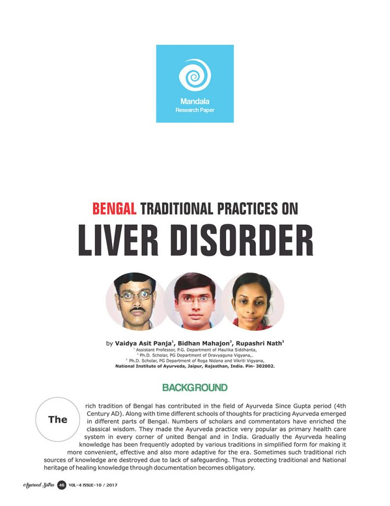 Ayurvedsutra Vol 04 issue 10 48 791x1024 - Bengal Traditional Practices on Liver Disorder