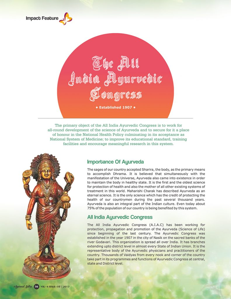 Ayurvedsutra Vol 04 issue 10 58 791x1024 - The All India Ayurvedic Congress