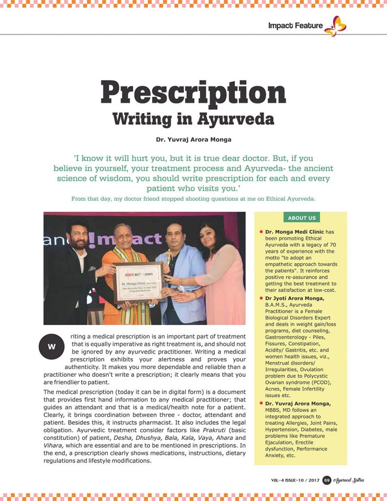 Ayurvedsutra Vol 04 issue 10 71 791x1024 - Prescription Writing in Ayurveda
