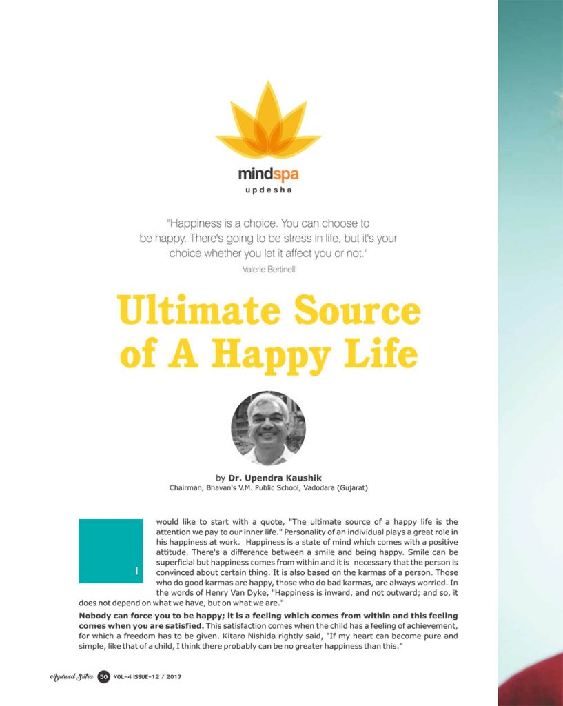 Ayurvedsutra Vol 04 issue 12 52 817x1024 - Ultimate Source of A Happy Life