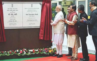 PM says govt planning one Ayurveda hospital in every district