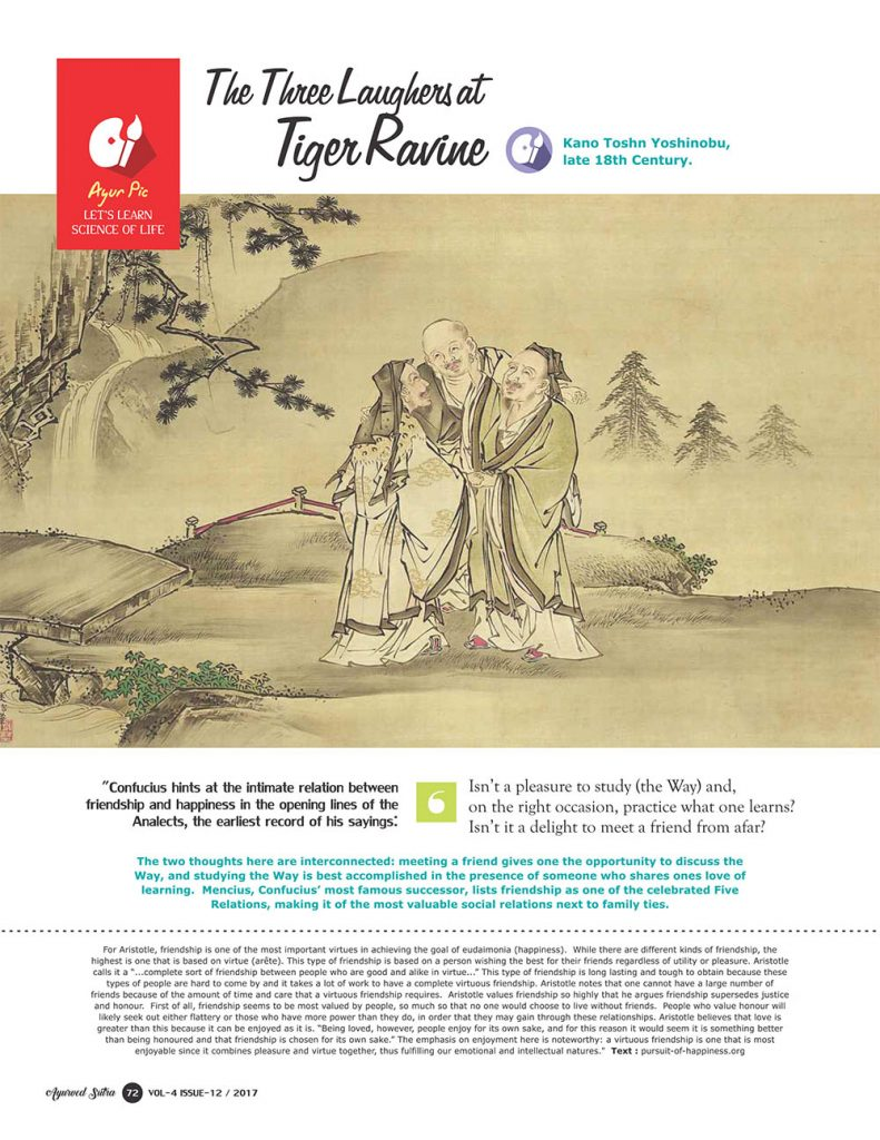 Ayurvedsutra Vol 04 issue 12 74 791x1024 - Three Laughers