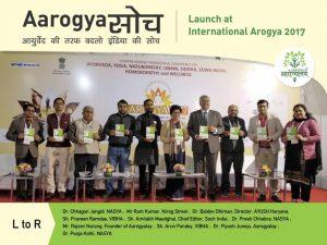 arogya2017 300x225 - Aarogya Soch Launched at International Aarogya 2017