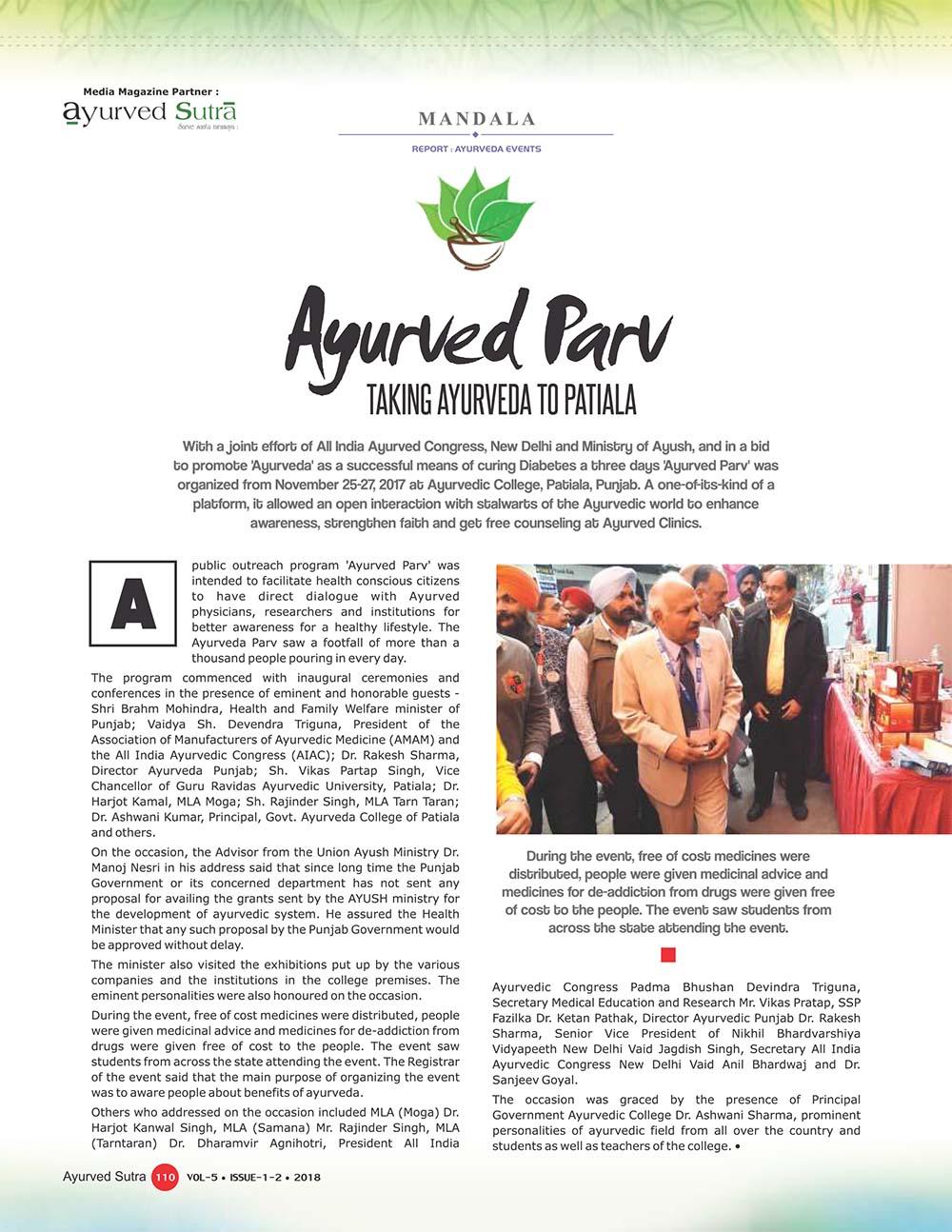 Ayurvedsutra Vol 05 issue 01 02 112 - Ayurved Parv: Taking Ayurveda to Patiala