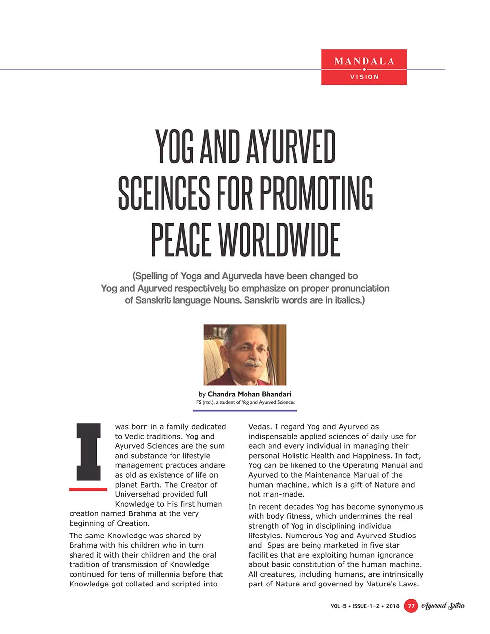 Ayurvedsutra Vol 05 issue 01 02 79 - Yog and Ayurved sceinces for promoting peace worldwide