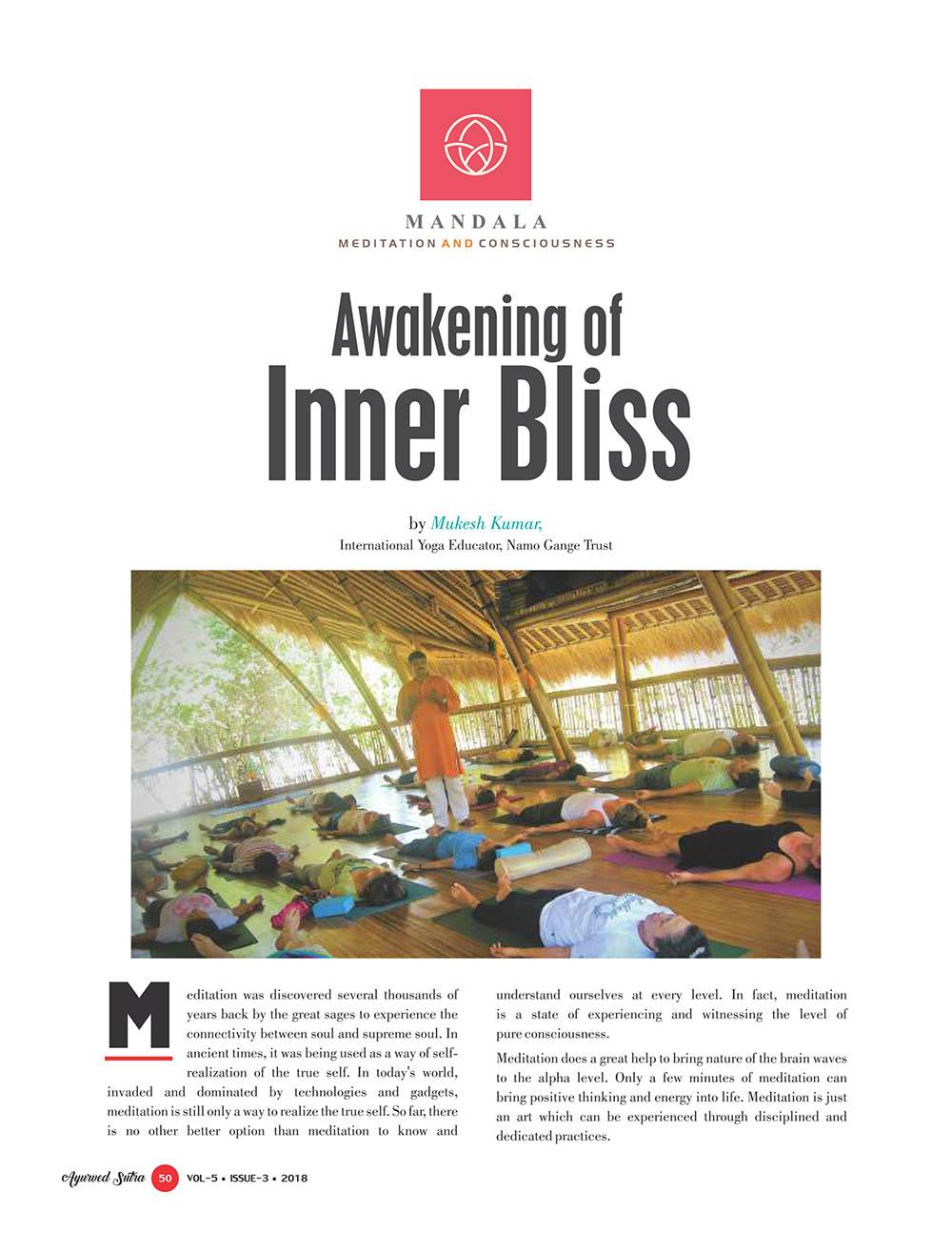 Ayurvedsutra Vol 05 issue 03 52 - Meditation: Awakening of Inner Bliss