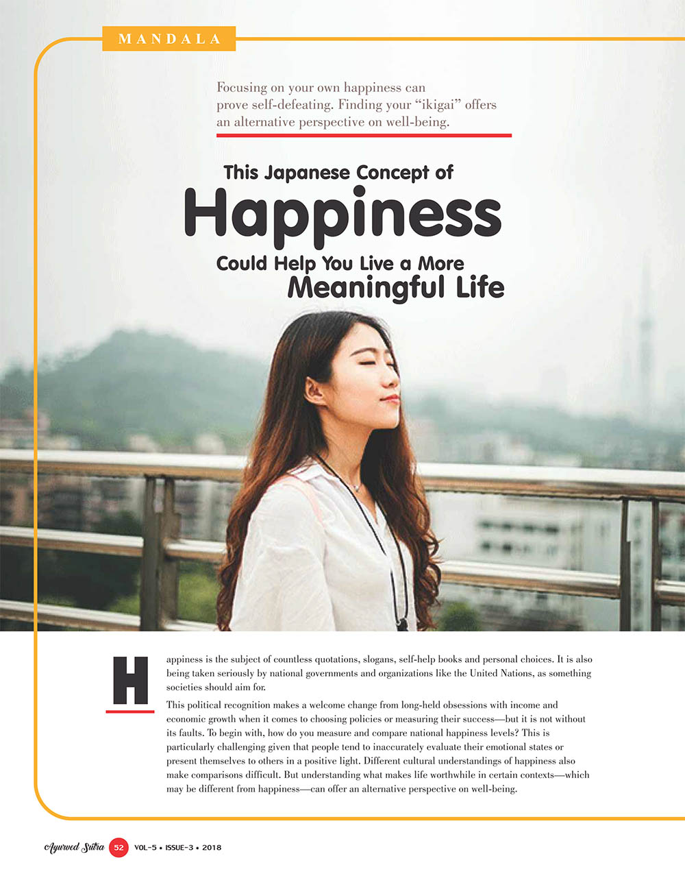 Ayurvedsutra Vol 05 issue 03 54 - Japanese Concept of Happiness