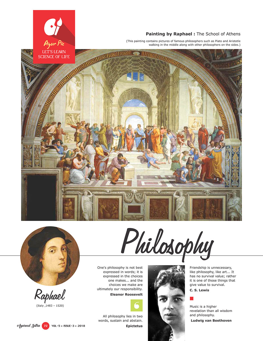 Ayurvedsutra Vol 05 issue 03 74 - The  School of Athens