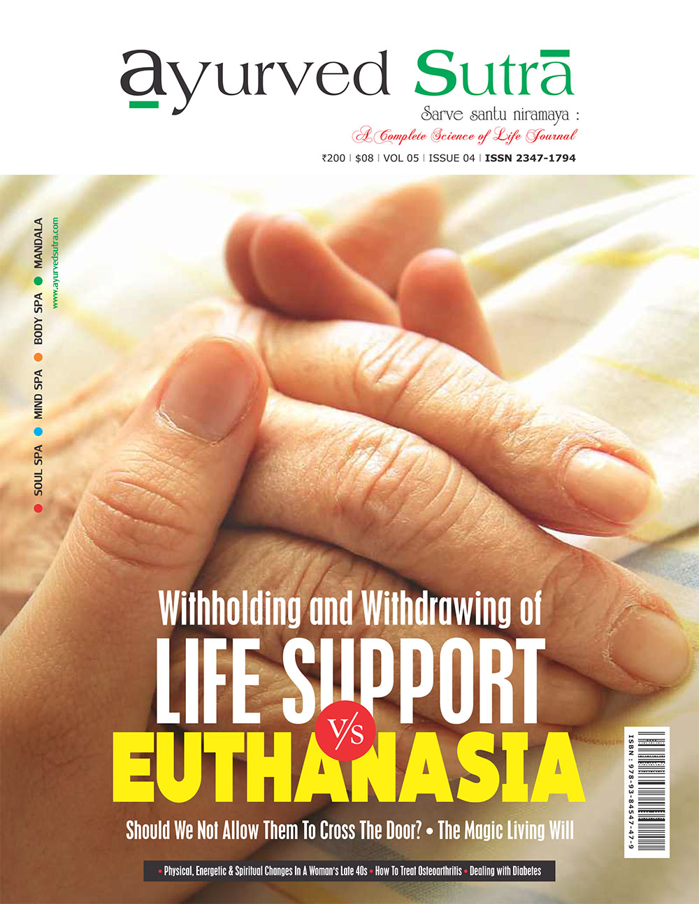 Ayurvedsutra Vol 05 issue 04 1 a - Withholding and Withdrawing of Life Support V/s Euthanasia