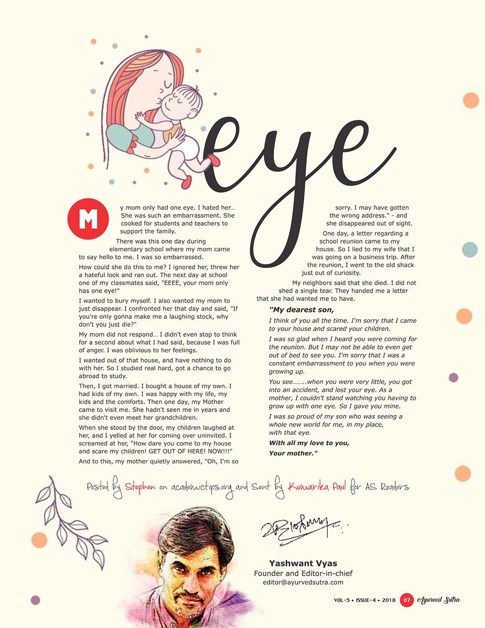 Ayurvedsutra Vol 05 issue 04 9 - Eye
