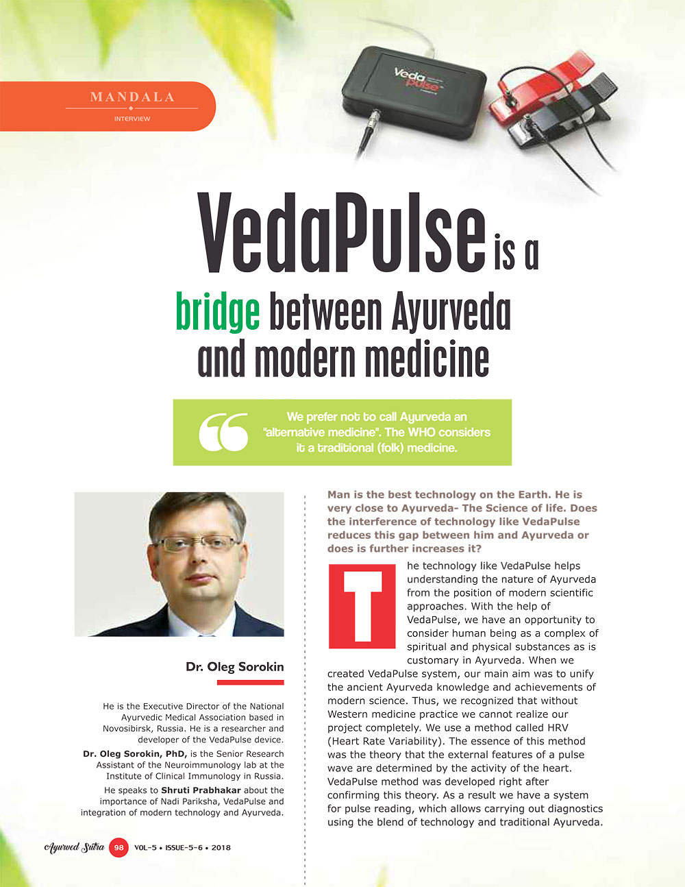 Ayurvedsutra Vol 05 issue 05 06 100 - VedaPulse is a bridge between Ayurveda and modern medicine